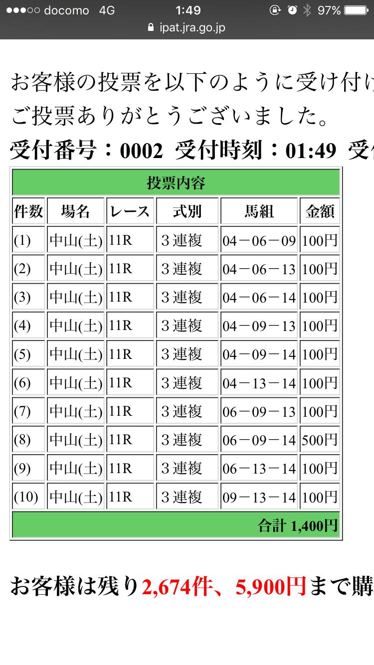 写真 2017-04-01 1 49 50