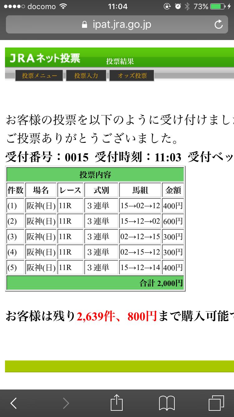写真 2017-04-09 11 04 02
