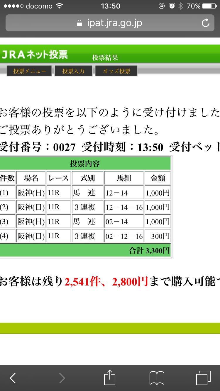 写真 2017-04-09 13 50 36