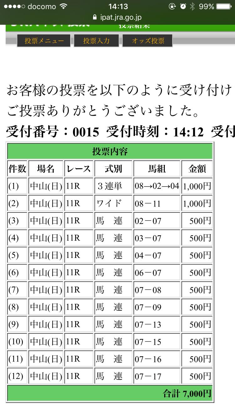 写真 2017-04-16 14 13 01