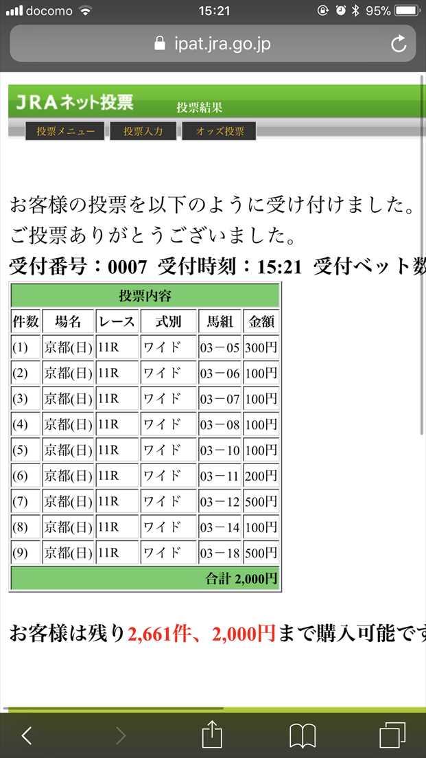 写真 2017-11-19 15 21 48_R